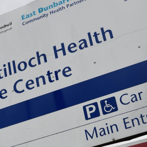 Kirkintilloch Health Centre sign outside of centre